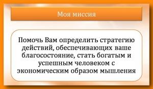блог Вероники Лариной
