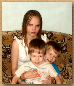 моя дочь и 2 сына