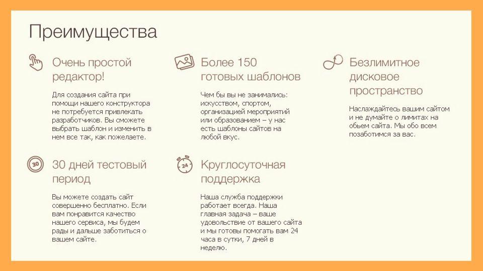 хостинг сайтов Timeweb